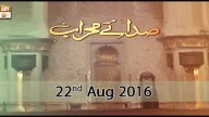 Sada e Mehraab 22nd August 2016