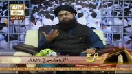 Masail e Hajj – 30th August 2016