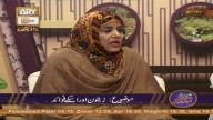 Meri Pehchan – 30th August 2016