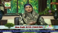 Subha Bakhair 7th August 2016