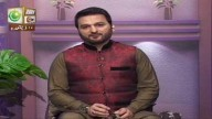 Tafheem Ul Masail – 15th August 2016