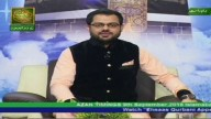 REHMAN KAY MEHMAN (Male segment) – 9th September 2016