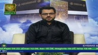 REHMAN KAY MEHMAN (Male segment) – 10th September 2016