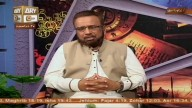 Aap Kay Masail Ka Hal – 22nd September 2016