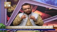 Aap Kay Masail Ka Hal   29th September 2016