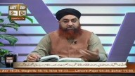Dars-e-Bukhari – 23rd September 2016