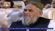 Mehfil e Naat – part 1 – 29th september2016
