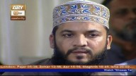 Mehfil e Naat part – 2 – 29th September 2016