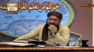 Quran suniye Aur Sunaiye – 19th September 2016