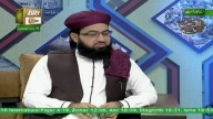 Rehman Kay Mehman (Youm e Arafah ) Part 1 – 11th September 2016