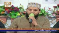 Qaseeda Burda Shareef By Mehmood Ul Hasan Ashrafi