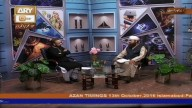 Aap Kay Masail Ka Hal – 13th October 2016