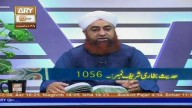 Dars-e-Bukhari – 1st October 2016