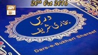 Dars-e-Bukhari – 20th October 2016