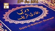 Dars-e-Bukhari – 27th October 2016