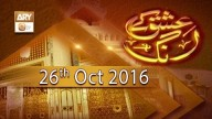 Ishq Kay Rung – 26th October 2016