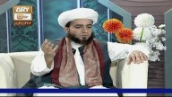 Kashaf ul Mahjoob – 23rd October 2016