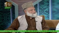 Kashaf ul Mahjoob – 2nd October 2016