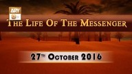 Life of Massenger – 27th October 2016