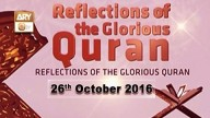 Reflection – 26th October 2016