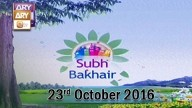 Subha Bakhair  – 23rd October 2016