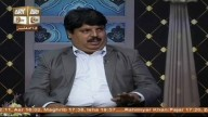 Bhitt Ju Shah – 15th November 2016