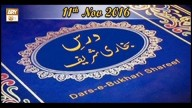 Dars-e-Bukhari – Topic – Tahajjudd – Part 2