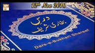Dars-e-Bukhari – Topic – Tahajjudd – Part 3