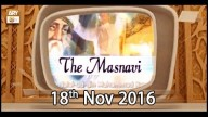 Dars e Masnavi – 18th November 2016