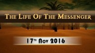 Life of Massenger – Topic – Beginning of Islam