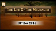 Life of Massenger – Topic – A Dialect Between Prophet (S.A.W) & Angel of Mountain
