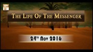 Life of Massenger – Topic – Journey of Mairaaj