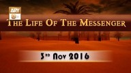 Life of Messenger – 3rd November 2016