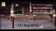 Muhammad In The Light Of Quran And Sunnah – Topic – What is Milaad?