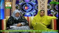 Naat By Hina Hussain