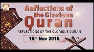 Reflection – Topic – The Characteristic of a True Believer