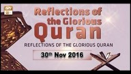 Reflection – Topic – Friends Of Allah