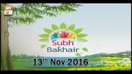 Subha Bakhair  – 17th October 2016