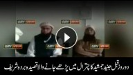 Junaid Jamshed recites 'Qaseeda burda shareef' two days ago in Chitral