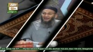 Baseerat-Ul-Quran – 20th December 2016