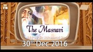 Dars e Masnavi – 30th December 2016