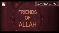 Friends of Allah – Topic – Hazrat Bahauddin Zakariya – Part 2