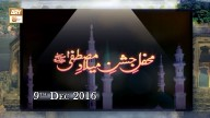 Mehfil e Milad e Mustafa – 9th December 2016