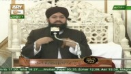 Khutba e Jumma – 16th December 2016
