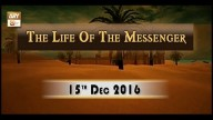 Life of Massenger – 15th December 2016