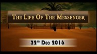 Life of Massenger – Topic – Teachings Of Prophet(S.A.W.W)