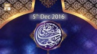 Marhaba Ya Mustafa – 5th December 2016