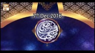 Marhaba Ya Mustafa – 7th December 2016