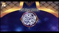 Marhaba Ya Mustafa – 9th December 2016