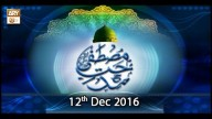 Midhat e Mustafa – 12th December 2016